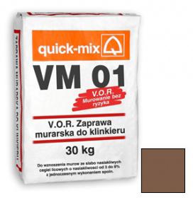 Смесь кладочная Quick-mix VM 01. P (светло-коричневый)