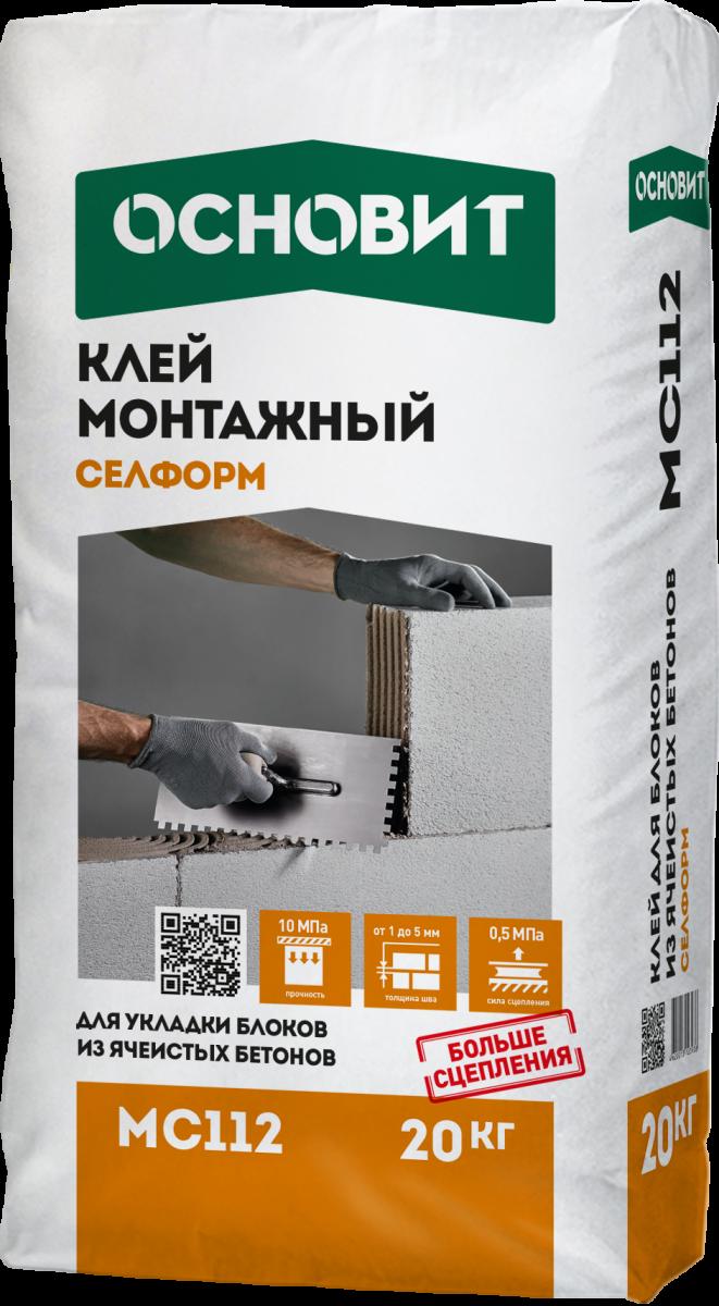 Монтажный клей для блоков ОСНОВИТ СЕЛФОРМ МС112, 20кг
